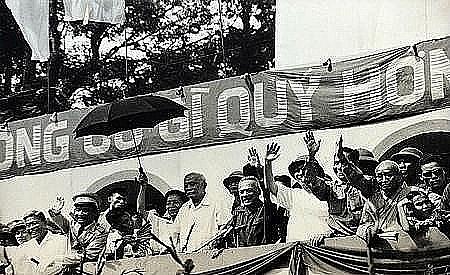 ບ ນດາຮ ບພາບທ ບ ອາດລ ມໄດ ໃນວ ນປ ດປ ອຍພາກໃຕ ຫວຽດນາມ ວ ນທ 30 4 1975