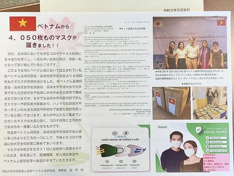 ສາຂາສະມາຄ ມມ ດຕະພາບຫວຽດນາມ nagasaki ໄດ ມອບຜ າອ ດປາກຫ າຍກວ າ 4 000 ອ ນ ໃຫ ແກ ແຂວງ nagasaki