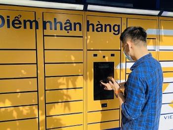 ATM  ໄປສະນີພັນ ຮັບສິນຄ້າໂດຍບໍ່ສຳຜັດ