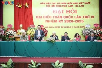 ກອງປະຊຸມໃຫຍ່ຜູ້ແທນທົ່ວປະເທດຄັ້ງທີ 4 ຂອງສະມາຄົມມິດຕະພາບຫວຽດນາມ - ໂປໂລຍ ໄລຍະ 2020-2025